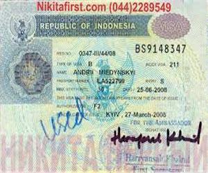 viza-v-indoneziyu-ostaetsya-platnoj-dlya-turistov-iz-rf