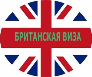 britancy-rasschityvayut-vvesti-2-godichnuyu-vizu-vzamen-1-godichnoj